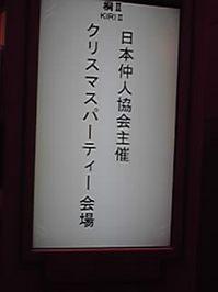 10-12-11_002.jpgのサムネール画像のサムネール画像